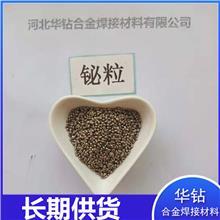 铋粒现货供应 高纯金属单质电解铋粒Bi 真空包装科研用铋粒 铋块 铋锭 铋粉包邮带票