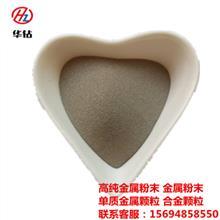 纳米镍粉现货销售 科研用金属高纯500nm镍粉 粉末冶金添加金属单质纳米镍粉Ni