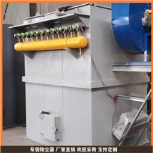 钢铁行业袋式除尘器 煤磨机脉冲布袋除尘器 镀锌行业脉冲布袋除尘器 厂家直销