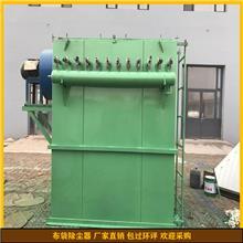 LCM-DG长袋离线脉冲布袋除尘器 单机除尘器 DMC脉冲单机布袋除尘器 厂家直销