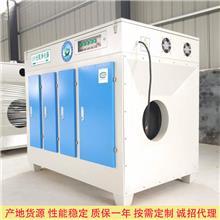 加工环保设备 uv光解净化器 光氧除臭器 一站废气处理设备