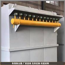 LCM型长袋离线脉冲除尘器 回转反吹袋式除尘器 喷吹脉冲袋式除尘器 江西厂家直销
