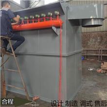 厂家直销 洗煤厂脉冲除尘器 工业吸尘器 单机袋式除尘器