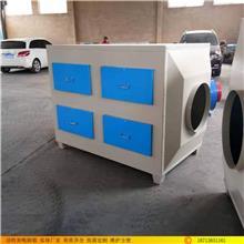 活性炭废气净化活性炭吸附箱 工业空气净化器装置 漆雾处理废气吸附箱 合程环保