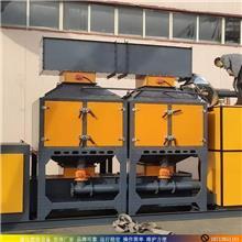 喷涂车间废气处理催化燃烧设备 有机废气催化燃烧一体机 有机废气处理设备