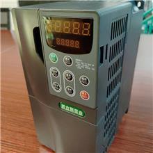 凯立斯背负式变频器S320T 1.5KW供水专用变频器广东现货直供