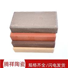 宜兴品牌 陶土砖 路面透水砖 防滑防冻耐磨砖 景观路面砖