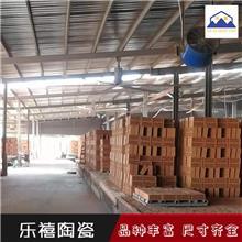 多孔外墙砖 墙砖 厂家批发 建筑材料用墙砖 库存充足