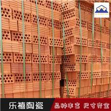 厂家供应 墙砖 农村自建房墙砖 宜兴陶土外墙砖 规格齐全