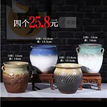 乐禧建陶   陶瓷工艺品   陶瓷花盆   粗陶多肉微型花盆