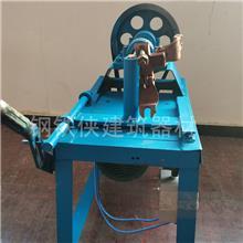 安装扣件辅助机械 扣件卸丝机厂 扣件松卸螺丝机 诚信商家