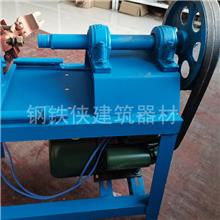 扣件松卸螺丝机 拆装扣件螺丝辅助机械 修复机 放心选购