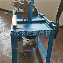 自动丝杆翻新机 扣件松卸螺丝机 扣件 来图供应