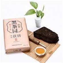 2014年中茶百年木仓 黑茶园HT2093 手筑茯砖(润黑)黑茶 1000克/盒