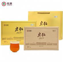 云南普洱茶批发价格 中茶 HT2255启航2019·茯砖茶 安化黑茶 3千克/盒