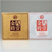 云南普洱茶批发价格2014年澜沧古茶 八壹金砖 熟茶 666克/套