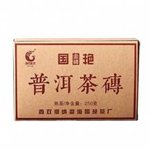 云南普洱茶批发价格 2013年国艳 金砖 熟茶 250克/砖