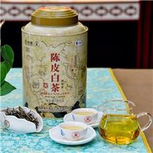 中茶批发价格 中茶蝴蝶白茶 5151陈皮白茶 5年新会陈皮+福鼎白茶 300克/罐