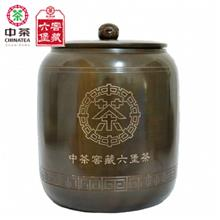 黑茶批发价格中茶六堡茶8075窖藏六堡金铢罐猪年生肖坭兴陶罐装 4千克/罐