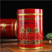 中茶批发价格 中茶 海堤茶叶 AT103大红袍 武夷岩茶 乌龙茶 125克/罐