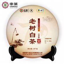 中茶茶叶价格批发 中茶蝴蝶白茶 5901老树白茶白茶饼 357克/饼 2020年