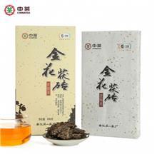 云南普洱茶批发价格 中茶 HT2288金花茯砖 安化黑茶 茯砖茶 800克/盒
