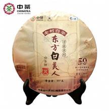 中茶批发价格 中茶蝴蝶白茶 东方白美人白茶饼 357克/饼 2018年