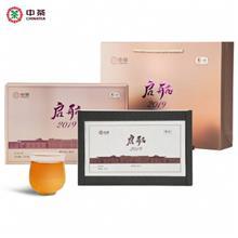 茶叶批发价格 中茶 HT5028启航2019·花砖茶 安化黑茶 950克/盒