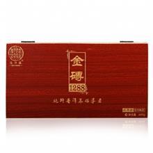 云南普洱茶批发价格  2017年俊仲号 金砖1288 礼盒装 熟茶 600克/盒