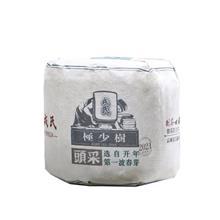 勐库戎氏 2021年极少树头采 普洱茶生茶 春茶礼盒茶600克云南普洱茶批发价格多少钱?