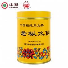 中茶批发价格中茶 海堤茶叶 AT102老枞水仙 大岩水仙 乌龙茶 125克 /罐
