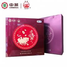 中茶 海堤茶叶 2019诸事圆满 大红袍猪年生肖纪念饼乌龙茶 500克/盒