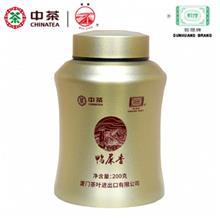 茶叶批发价格中茶海堤茶叶 ST03DS敦煌牌鸭屎香凤凰单枞 乌龙茶 200克/罐