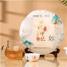 茶叶批发价格中茶蝴蝶白茶 5666蝴蝶印记 福鼎白茶 357克/饼
