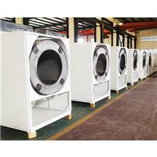 宾馆酒店洗涤烘干机 百强洗涤 床单毛巾干衣机设备定制 厂家供应