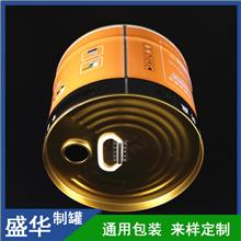 来样定制 盛华制罐 金属圆形铁桶 化工桶 印花定制化工桶 可批发