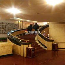 西安酒店大厅钢构弧形楼梯--跃鼎装饰--厂家定制设计直销