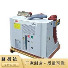 漏电保护器 断路器厂家 型号齐全 量大优惠
