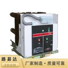 框架断路器 NZM塑壳断路器 GV2PM20C电机断路器 直销价格