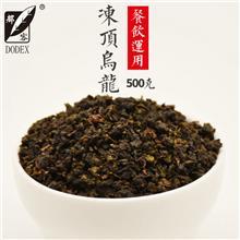 台湾冻顶乌龙茶台湾高山茶洞顶乌龙茶批发浓香型