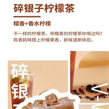 厂家直销碎银子奶茶网红奶茶店同款配方奶茶原材料糯米香黑茶叶散茶500g批发