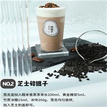 厂家直销碎银子奶茶茶化石 网红奶茶店同款配方奶茶原材料糯米香黑茶叶散茶批发