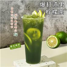 泰国原装进口 手标泰式绿茶 爆打渣男柠檬绿 泰式奶茶绿茶