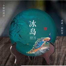 厂家有益茶厂 云南白茶 私人定制 个性化设计 公司庆典 普洱茶 滇红茶 古树红茶 月光白茶