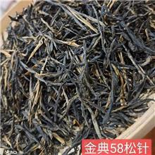 金典58松针 红茶销售 云南金典茶叶