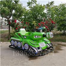 2020新款坦克碰碰车_儿童电动车汽车儿童电动广场游乐设备_双人游乐场车