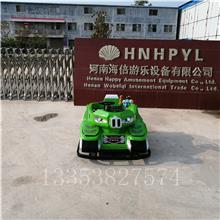 新款儿童广场公园电动坦克玩具车_双人户外景区小汽车碰碰车游乐设备