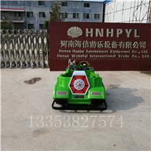 新款广场双人电瓶坦克碰碰车_儿童游乐场室内电动玩具设备生产厂家直销