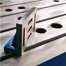 支持定制供应 机床研磨弯板 定位弯板 铸铁直角T型槽弯板
