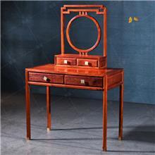 云南实木梳妆台 明式梳妆台 全实木框架 经久耐用